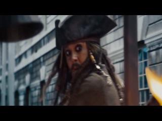 трейлер пираты карибского моря 5     дата выхода  фильма  ***10 июля 2013 ***
